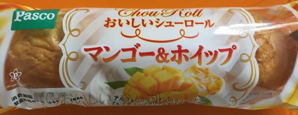 パスコ おいしいシューロール マンゴー&ホイップ
