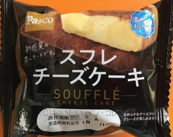 パスコ スフレチーズケーキ