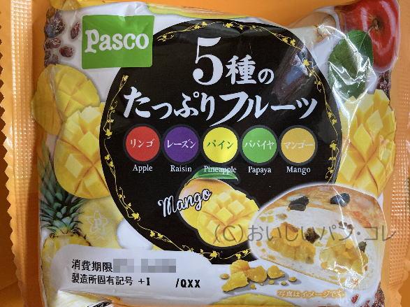 パスコ・5種のたっぷりフルーツ マンゴー