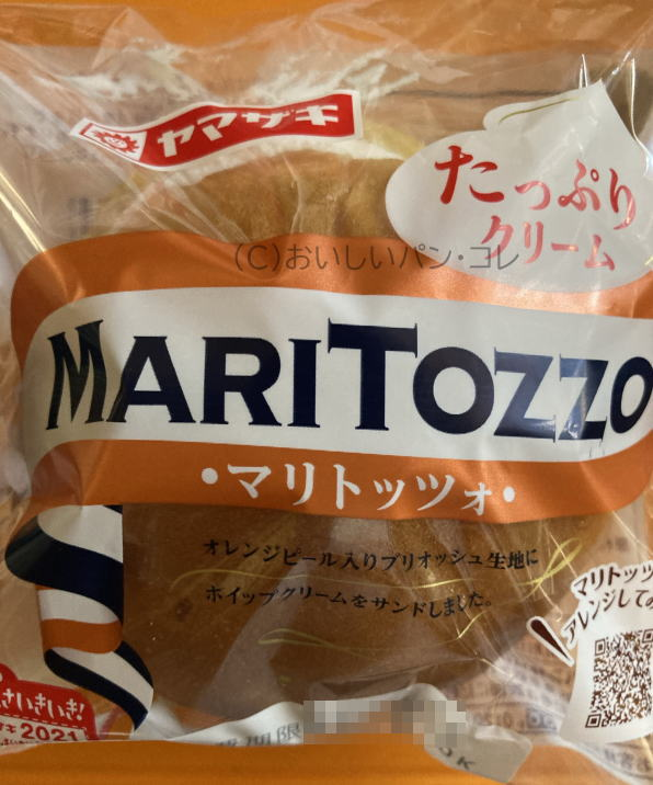 マリトッツォ | ヤマザキ