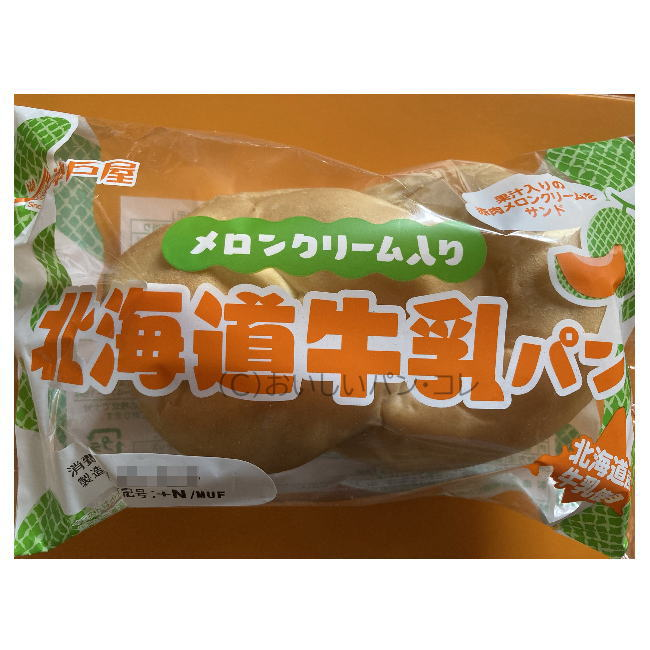 メロンクリーム入り北海道牛乳パン | 神戸屋