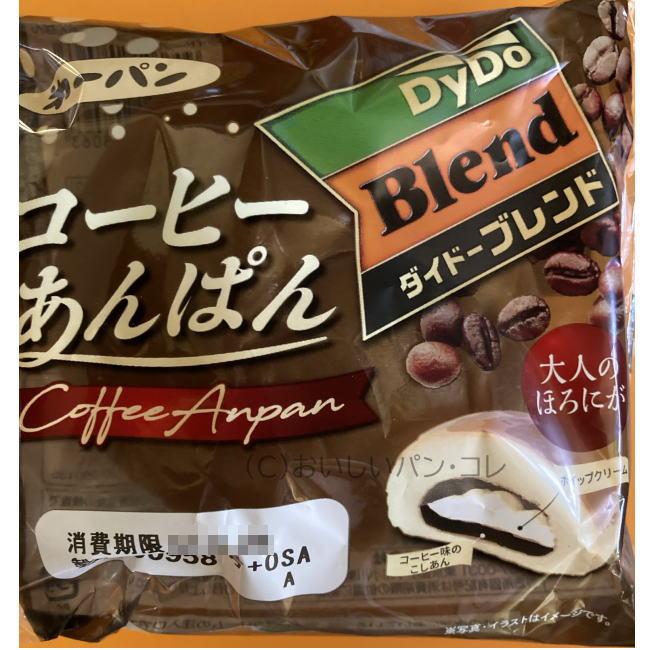 コーヒーあんぱん ダイドーブレンド   第一パン