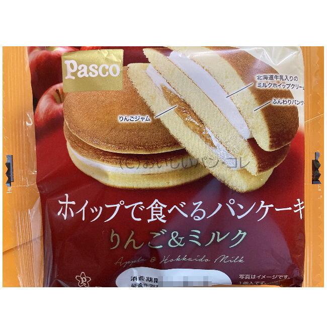 ホイップで食べるパンケーキ りんご&ミルク | パスコ